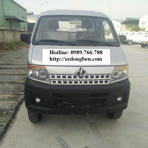 Xe tải DONGBEN DBQ20, tải trọng 1900kg
